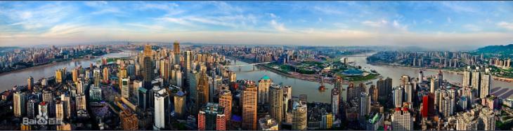 เรียนต่อฉงชิ่ง Chongqing